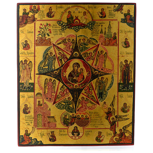 Our Lady of the burning bush ancient Russian icon end XX century 12x10 inc 1