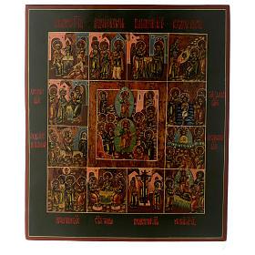 Icona antica russa Dodici Feste 30x40 cm epoca zarista restaurata s1
