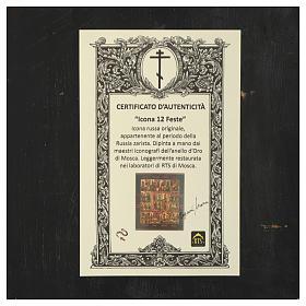 Icona antica russa Dodici Feste 30x40 cm epoca zarista restaurata s4
