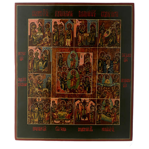 Twelve Grat Feasts ancient Russian icon 12x10 inc restored 1