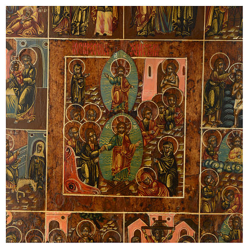 Twelve Grat Feasts ancient Russian icon 12x10 inc restored 2