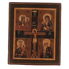 Icona antica restaurata Santa Trinità 30x25 cm Russia s1