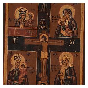 Icona antica restaurata Santa Trinità 30x25 cm Russia s2