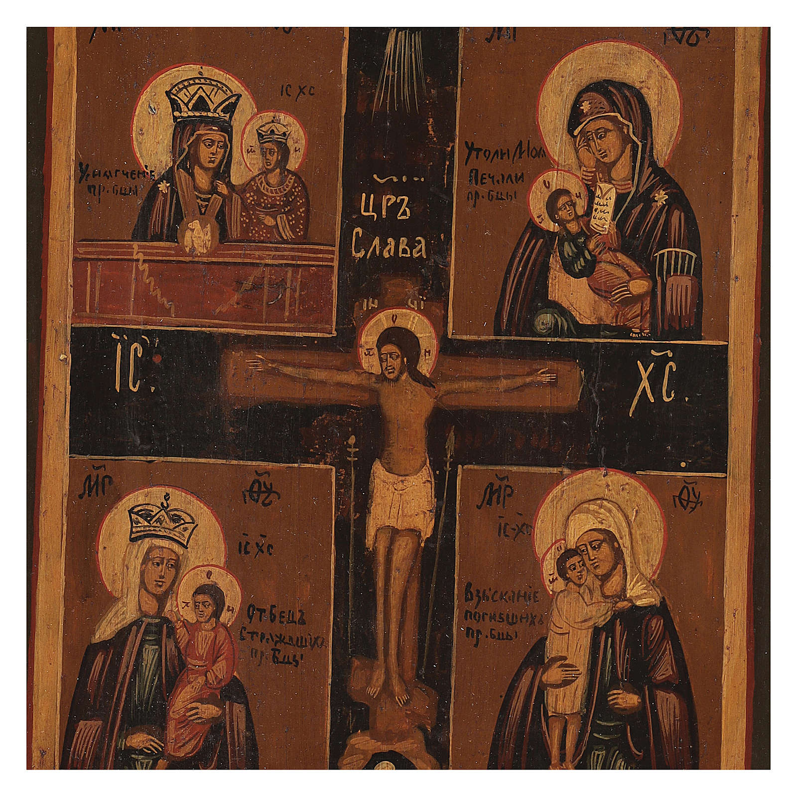 Restored ancient icon of Holy Trinity, 30x25 cm Russia 4