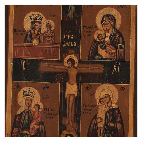 Restored ancient icon of Holy Trinity, 30x25 cm Russia 2