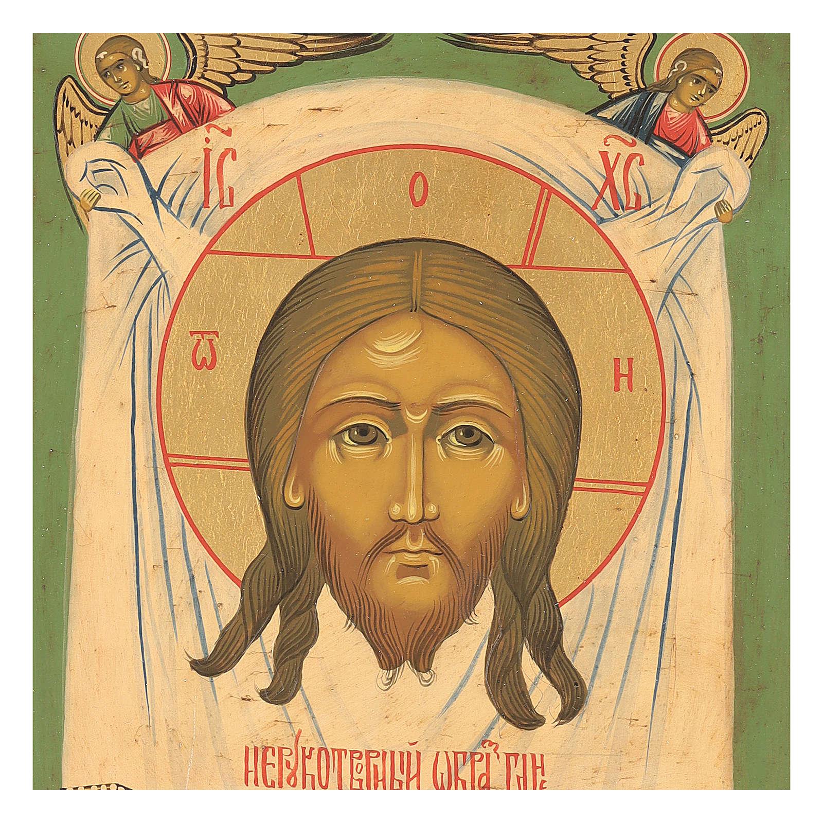 Icona antica restaurata Volto di Cristo 30x25 cm Russia 4