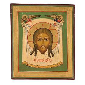 Icona antica restaurata Volto di Cristo 30x25 cm Russia s1