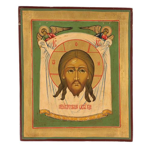 Icona antica restaurata Volto di Cristo 30x25 cm Russia 1