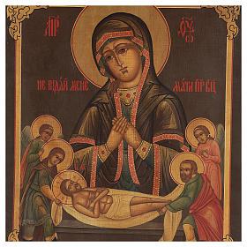 Icona antica russa restaurata Non piangere per me 45x35 cm s2