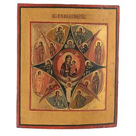 Icona russa antica dipinta Roveto Ardente 30x25 cm s1