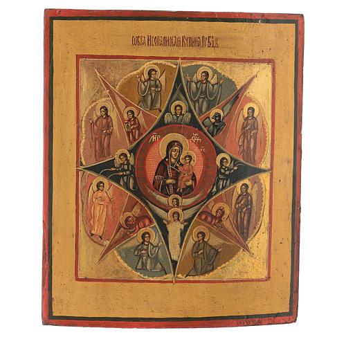 Icona russa antica dipinta Roveto Ardente 30x25 cm 1