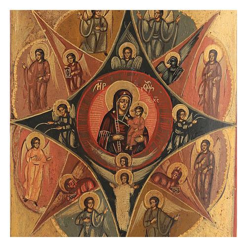 Icona russa antica dipinta Roveto Ardente 30x25 cm 2