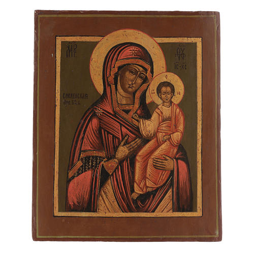 Icona antica restaurata Madonna di Smolensk 35x25 cm Russia 1