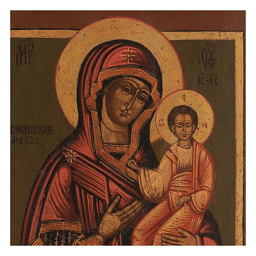 Icona antica restaurata Madonna di Smolensk 35x25 cm Russia 2