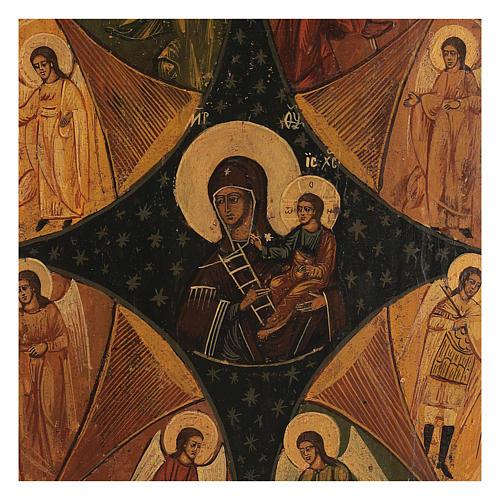 Icona antica russa Roveto Ardente Restaurata 40x35 cm 2