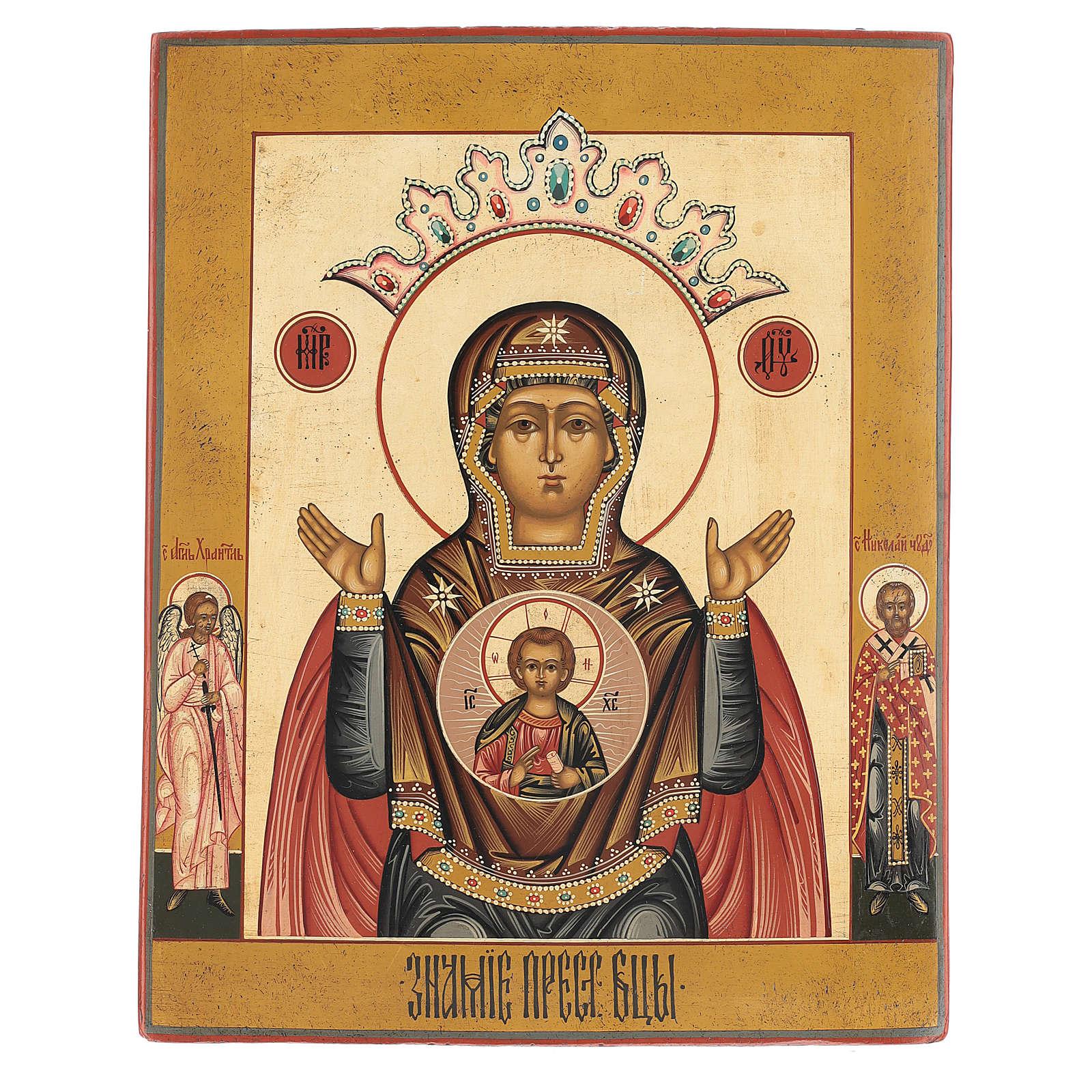 Icona russa Madonna del Segno epoca zarista 35x25 cm Restaurata 4