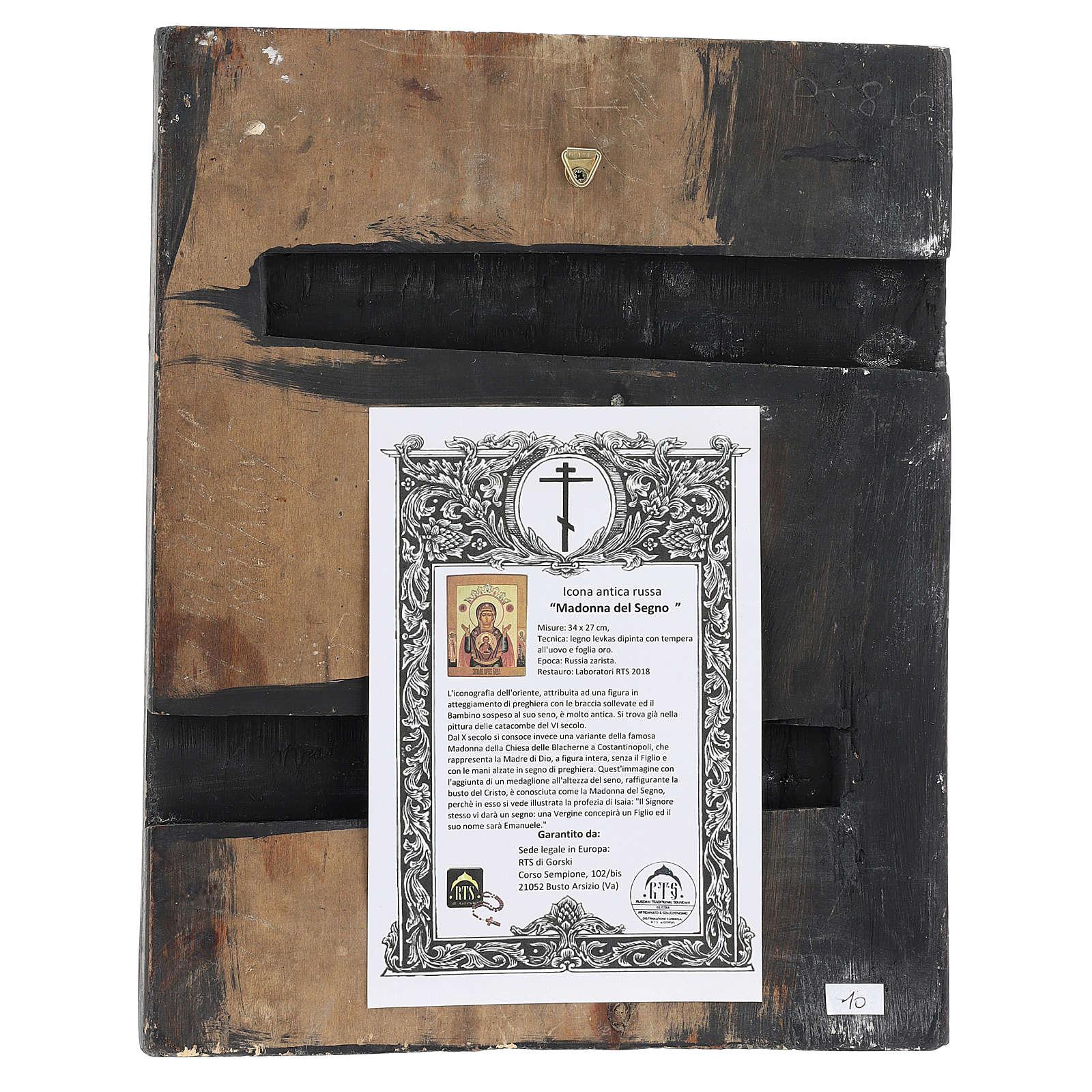 Ícone russo Mãe de Deus do Sinal era czarista 35x25 cm restaurado 4