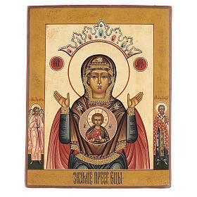 Ícone russo Mãe de Deus do Sinal era czarista 35x25 cm restaurado s1