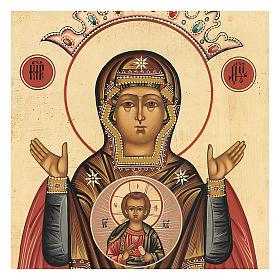 Ícone russo Mãe de Deus do Sinal era czarista 35x25 cm restaurado s2
