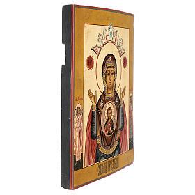 Ícone russo Mãe de Deus do Sinal era czarista 35x25 cm restaurado s3