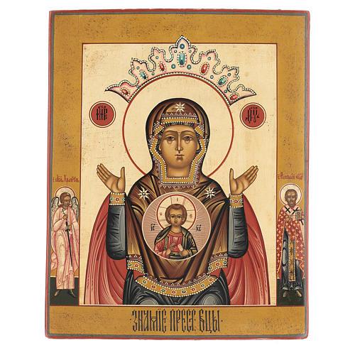 Ícone russo Mãe de Deus do Sinal era czarista 35x25 cm restaurado 1