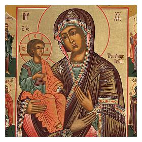 Icona antica Restaurata Madonna delle Tre Mani 30x25 cm Russia s2