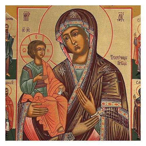 Icona antica Restaurata Madonna delle Tre Mani 30x25 cm Russia 2