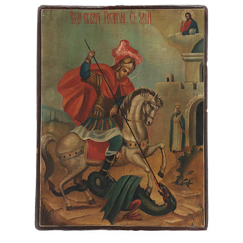 Icona antica San Giorgio dipinta restaurata 40x30 cm Russia 1