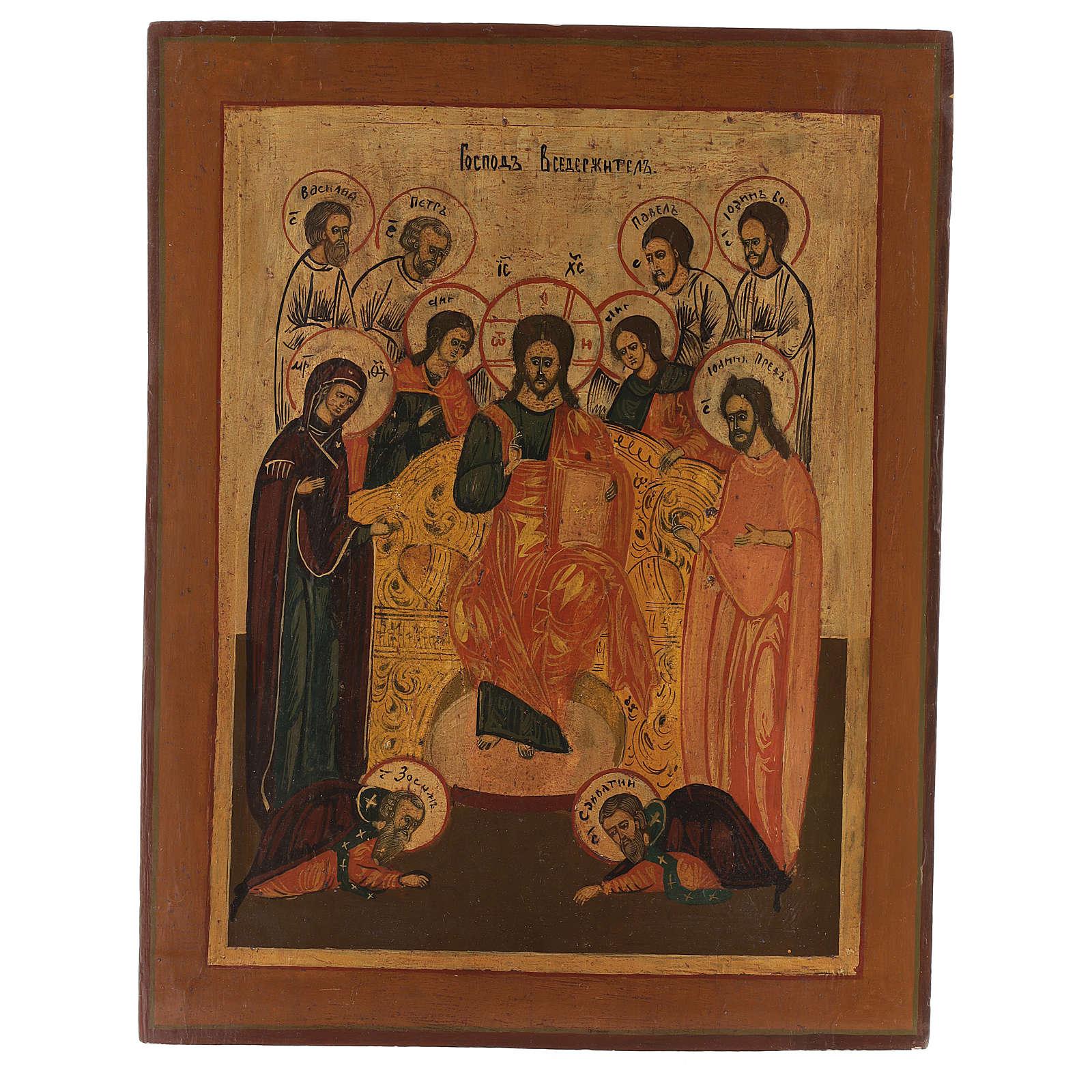 Icona antica restaurata Cristo Pantocratore 40x30 cm Russia zarista 4