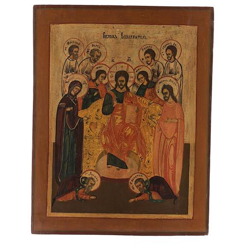 Icona antica restaurata Cristo Pantocratore 40x30 cm Russia zarista 1