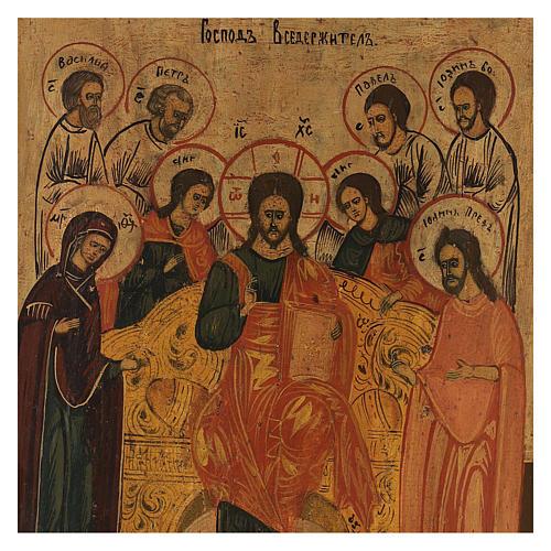 Icona antica restaurata Cristo Pantocratore 40x30 cm Russia zarista 2
