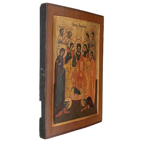 Icona antica restaurata Cristo Pantocratore 40x30 cm Russia zarista 3