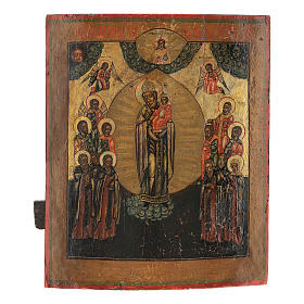 Ancient restored icon of Joy of all who sorrow 30x25 cm Russia