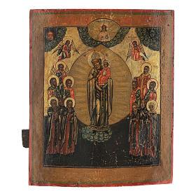 Icone Russe antiche: Icona antica restaurata La Gioia di tutti gli Afflitti 30x25 cm Russia
