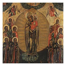 Icona antica restaurata La Gioia di tutti gli Afflitti 30x25 cm Russia s2