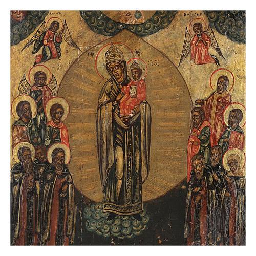 Icona antica restaurata La Gioia di tutti gli Afflitti 30x25 cm Russia 2