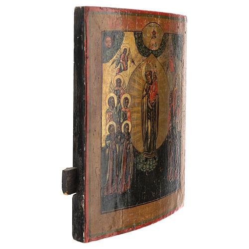 Icona antica restaurata La Gioia di tutti gli Afflitti 30x25 cm Russia 3