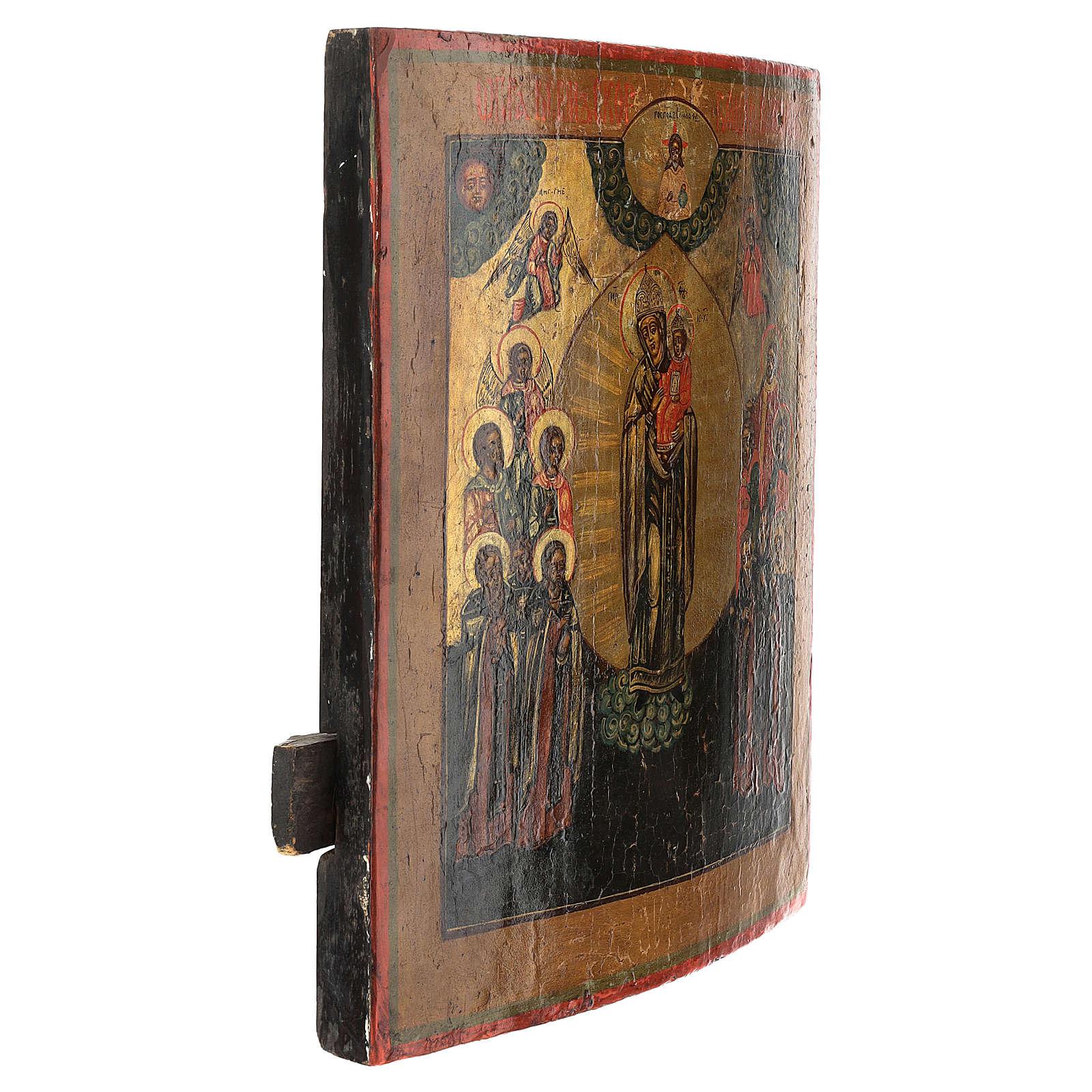 Antique icon restored Joy of who Sorrow, 30x25 cm Russia 4