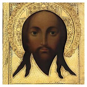 Ícone russo antigo Acheiropoieta Santa Face de Jesus 1872 com riza 84 zolot 32x28x2 cm s2