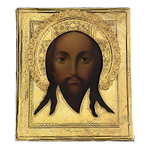Ícone russo antigo Acheiropoieta Santa Face de Jesus 1872 com riza 84 zolot 32x28x2 cm 1