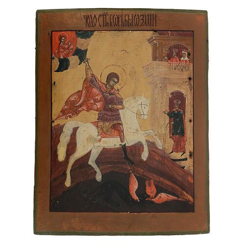 Icona antica russa San Giorgio e il drago XIX secolo 42x34 cm 1