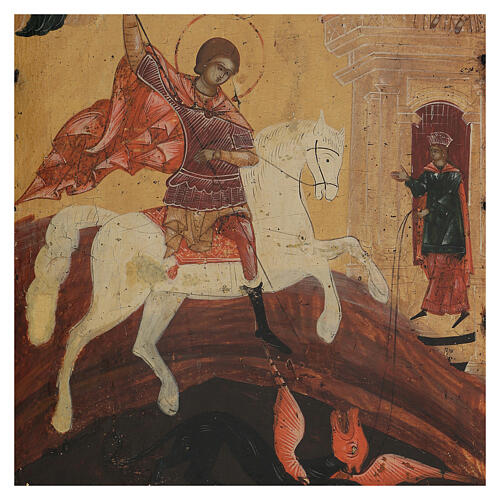 Antique icon St George and Dragon XIX century, 42x34 cm 2