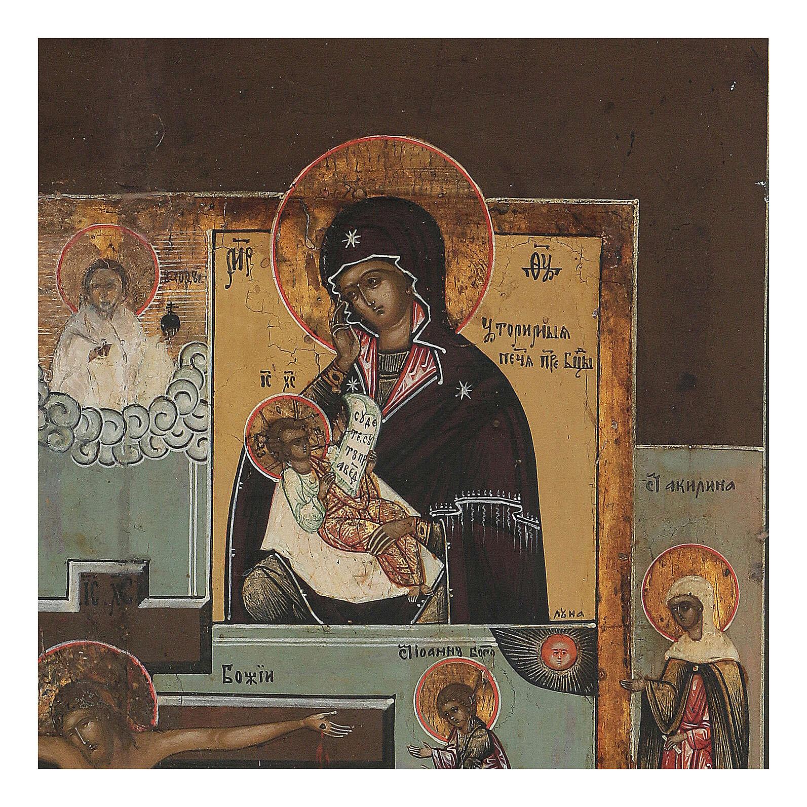Icona antica russa Quadripartita con Crocifissione XIX secolo 35x32 cm 4