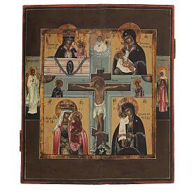 Icona antica russa Quadripartita con Crocifissione XIX secolo 35x32 cm s1