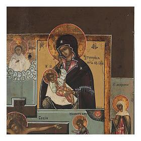 Icona antica russa Quadripartita con Crocifissione XIX secolo 35x32 cm s4