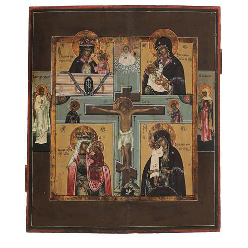 Icona antica russa Quadripartita con Crocifissione XIX secolo 35x32 cm 1