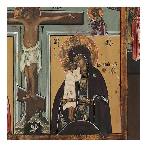 Icona antica russa Quadripartita con Crocifissione XIX secolo 35x32 cm 6