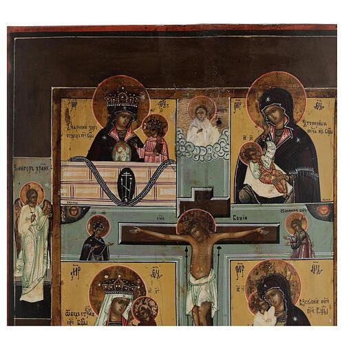Icona antica russa Quadripartita con Crocifissione XIX secolo 35x32 cm 8