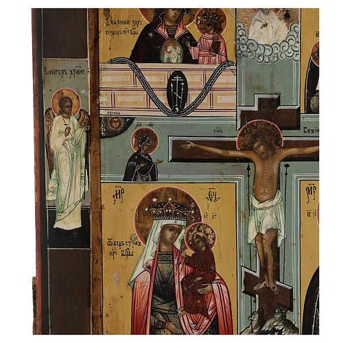 Icona antica russa Quadripartita con Crocifissione XIX secolo 35x32 cm 9