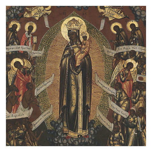Mother of God Joy of all who suffer ancient Russian icon, XIX century, 32x26 cm 2